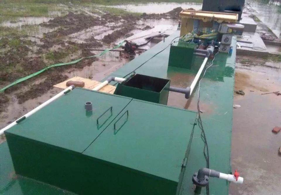 重金属污水处理设