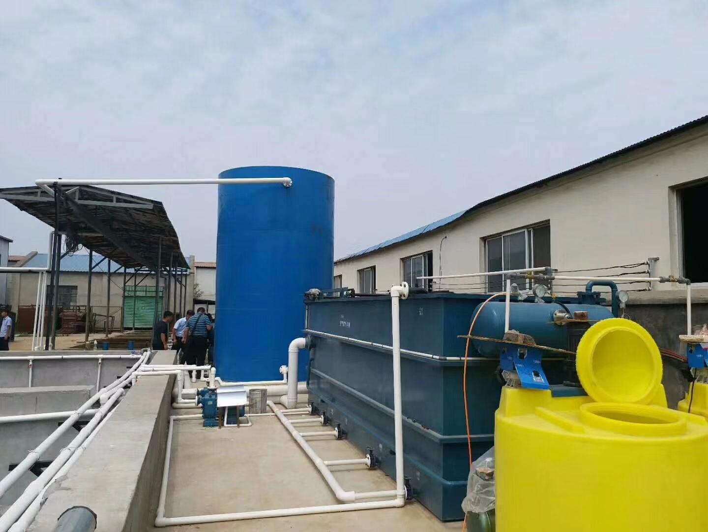 喷涂工业废水处理设备  污水回用装置系